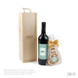 Ziemassvētku dāvanas ZQ61-B