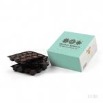 Ogu izlase tumšaja šokolādē 3 līmeņos